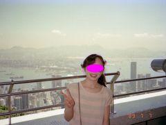 旅記録海外編1989 香港
