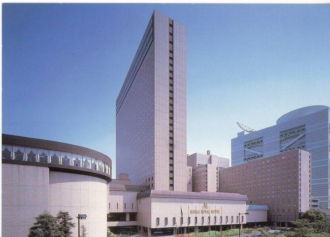 GWは大阪へ。<br />特に何の予定もしていなかったので、<br />自宅出発が完全に出遅れの午前8時過ぎ。<br /><br />ばっちり渋滞にはまり、大阪に到着したのは正午すぎ。。。<br />お昼ごはんを食べて、のんびりしていたら、<br />チェックインタイムの2時になりましたので、<br />ホテルへ向かってしまいました。。(笑)。