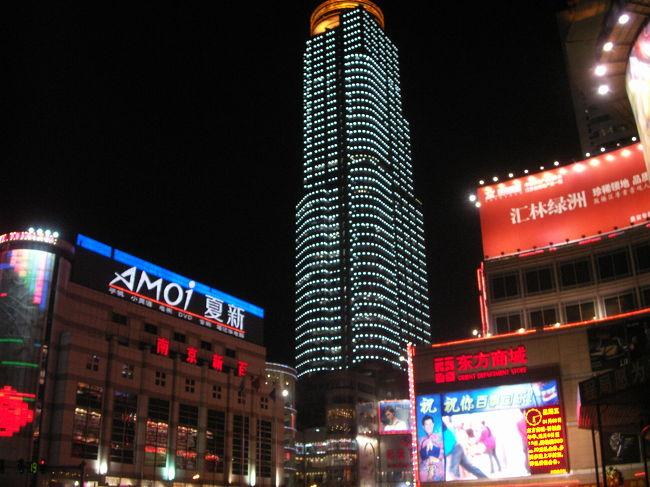 列車が長江を渡るときは、なにか感慨深いものがあった。<br />長江大橋を渡ると、まもなく南京の市街地に入る。<br /><br />南京の町は、北京や西安などと異なり、空気が東京と変わらず、青空も見られた。かなり多くの日本企業も進出している。<br /><br />ここにきた最大の目的は、南京大虐殺記念館を訪れること。<br /><br />過去の悲しい事実を正面に突きつけられると、なんとも言葉に言い表せない悲しみというか怒り、同時に、こうした事実に正面から向き合う勇気が大切であることを知るきっかけになった。