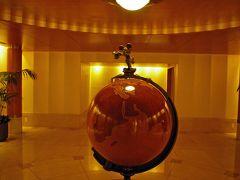 ディズニーアンバサダーホテルのウエディング