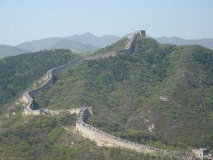 なんとかたどり着きました、万里の長城~海外世界遺産めぐり その5~