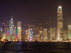 夜景のきれいな香港