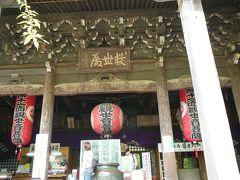 紀伊・三重観光、ゴルフ旅行:紀三井寺参拝?