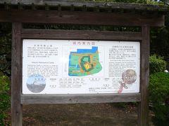 紀伊・三重観光、ゴルフ旅行:和歌山城