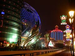 OVERVIEWS OF GRAND LISBOA WITHOUT ANY COMMENT