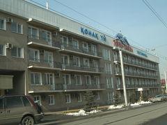 アルマティのホテル-Tenshan Hotel