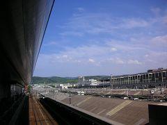 京都駅 (古い写真 絵葉書を含む)
