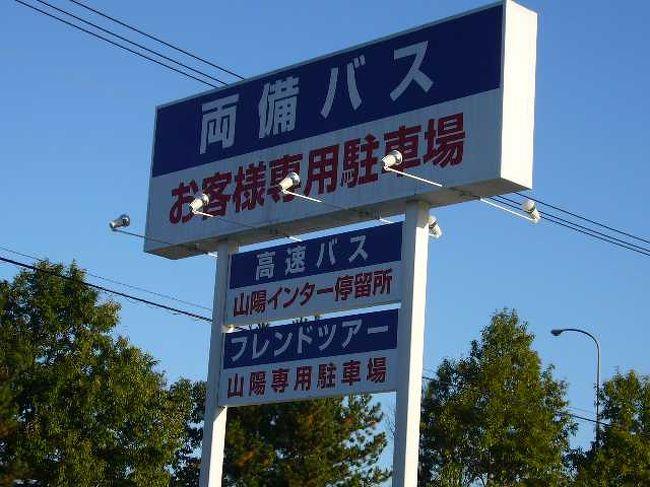 高野山旅行(ツアー) 【近畿日本ツーリスト】