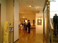 2007  奈良明日香村、キトラ古墳壁画「玄武」の特別展示