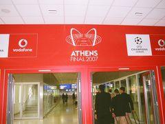 アテネに来たけれど・・・。