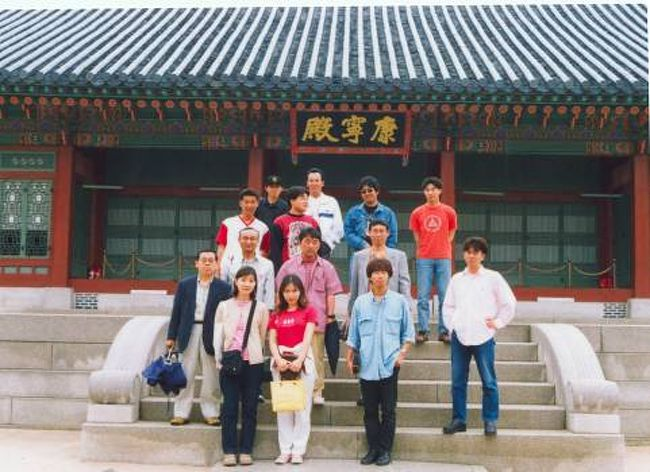 1999春、韓国紀行6(2):4月27日...