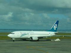 ニュージーランド旅行2007年GW(NZ・秋)・10日目〔最終章〕