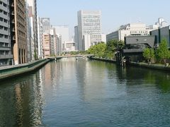 日本の旅 関西を歩く 大阪市、中之島・北浜から淀屋橋周辺