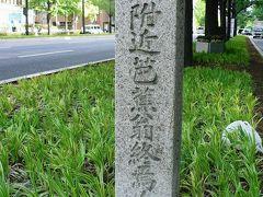 日本の旅 関西を歩く 松尾芭蕉の終焉の地、大阪市・南御堂周辺と土佐堀川