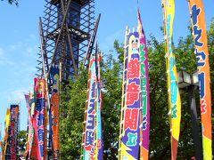 相撲の町 両国散策