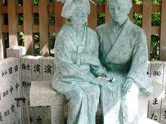 日本の旅 関西を歩く 大阪・御堂筋周辺の史跡