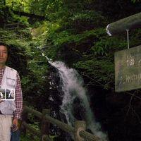 ひとり旅 ?17 中九州1200kmの旅<九州の臍!五家荘>熊本県