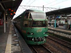 九州横断鉄道の旅・その2(大分編)