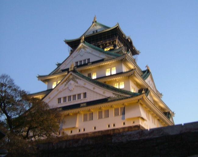 お城&歴史の旅行記へようこそ〜。<br />お城に関する旅行記は、それにまつわる歴史を知りたいので、ちょっと(いえ、かな〜り?)近寄りがたい旅行記になっています。よろしければご覧ください。<br /><br />(大坂城についての概要)<br />今までの旅行記で歴史をみてみると、戦国時代を乗り越えた安土桃山時代の頃になると、落ち着いてきたのでしょうか、藩主の方も戦いで生き延びるというよりも城下町というコンセプトでお城づくりをしてみたいという感じが見受けられます。交通の便が良いなど城下町を形成しやすい土地を選んでいるようです。<br /><br />そんな大坂城の土地は、織田信長が11年かけて僧を立ち退かせても欲しい魅力的な場所だったようです。<br />織田信長が亡き後、豊臣秀吉は長い年月をかけ難攻不落な城づくりをし、また城下町としての町づくりも行い、政治・経済などの中心都市になりました。<br /><br />そしてそれは現在でも変わらないようでした。<br />訪れた時も高いビルが並ぶ都会的な雰囲気の街でした。<br /><br />最後に、ゴージャスというタイトルは、豊臣秀吉が派手好みだったようでそこから。大阪城に展示されていた黄金の茶室はまばゆいばかりでした。落ち着かない感じがしますが。