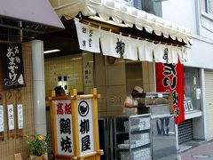 東京散歩3 日本橋人形町 甘酒横町など