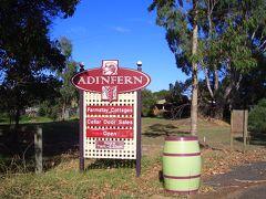 西オーストラリアワイナリーめぐり(7) マーガレットリバーからパースへ