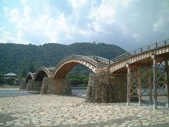 2007  岩国、錦帯橋。お天気も最高です