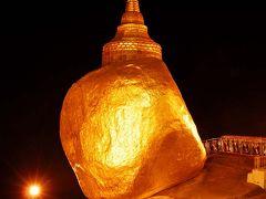 ミャンマー旅行記 -チャイティーヨ&バガン- 1