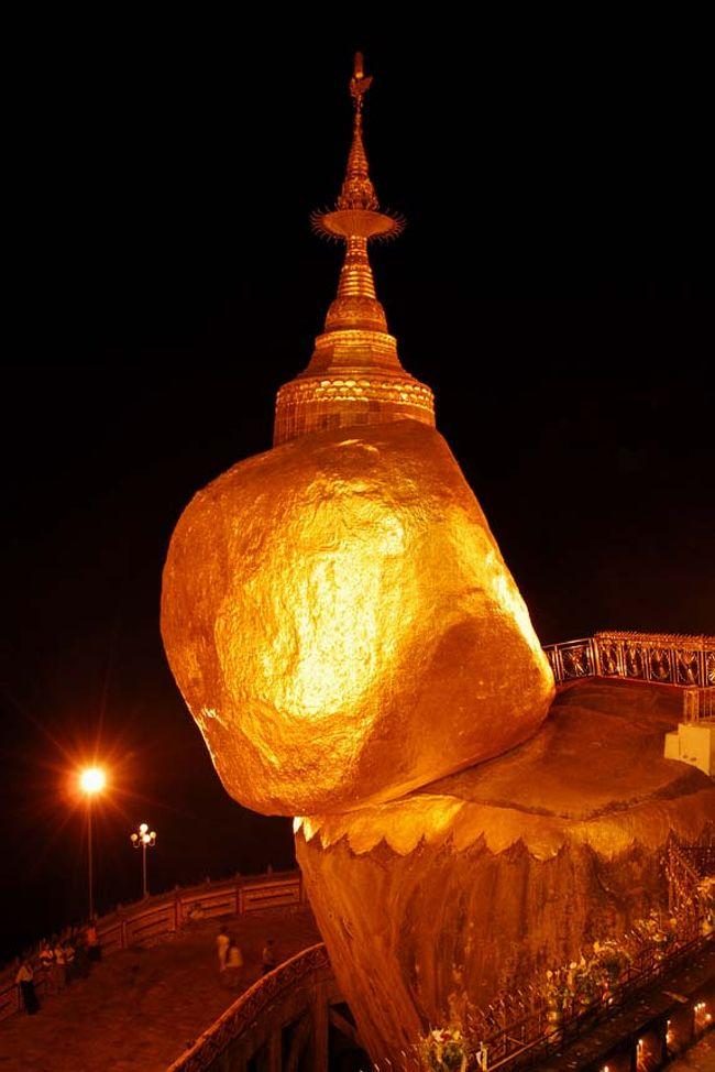 ゴールデンウィーク,旅先はミャンマー!<br /><br />「何故にミャンマー?」<br />人に旅行先を教えると,必ず行く理由を尋ねられる国.<br /><br />そんな,誰もが知らない国の最もベタな観光スポット(???)へ行ってきたのでご報告.
