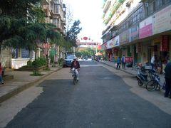 雲南省の戦跡を訪ねて、5月8日