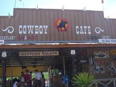 【COWBOY CAFE】 2007.06.08
