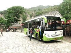 929支路バスで行く川底下村
