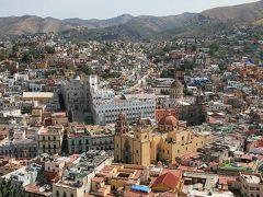 メキシコ世界遺産めぐりはグアナファトからスタート!