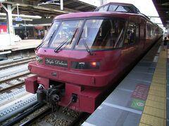 大分県鉄道の旅