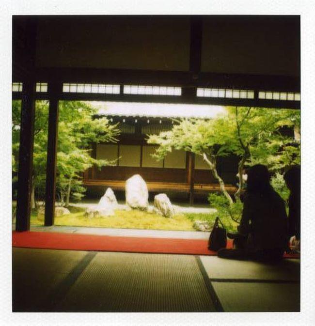 京都の古美術 [3] - よくばり観...