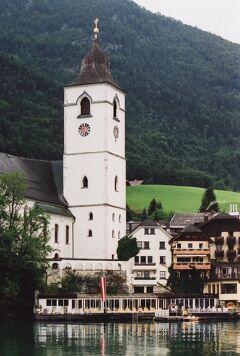 ■オーストリアの旅 (2) ★ザルツカンマーグート