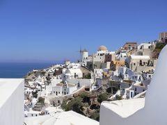 深いブルーとホワイトの世界・ギリシャの旅☆サントリーニ島