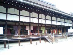 京都御苑一般参観