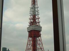 2006年2月 東京プリンスパークタワー