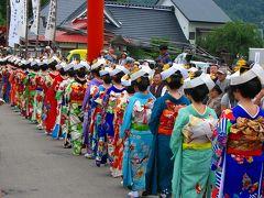 天下の美祭 会津田島祇園祭 七行器行列ー2