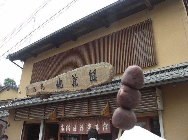 「うたたまの会」宇多津まち歩きツアー練習に参加。<br />http://blog.livedoor.jp/sarahbow/archives/50426277.html<br /><br />