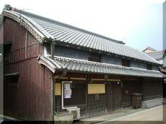 温故知新  ~ 東海道五十三次の内 関宿 ~ 2/3