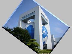 川越電力館 テラ46