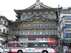 京都・滋賀 1泊2日の旅【三千院?~ホテル到着編】(2007年8月)