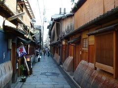 京都・滋賀 1泊2日の旅【祇園・先斗町周辺散策編】(2007年8月)