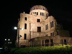 広島旅行記 ? 平和記念公園と大和ミュージアム