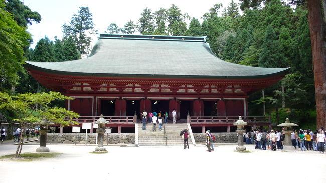 比叡山延暦寺の西塔エリアの様子と、帰路途中の様子です。