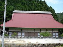 京・あやべの神社・仏閣参拝と散策:宝蔵寺、かんばやし