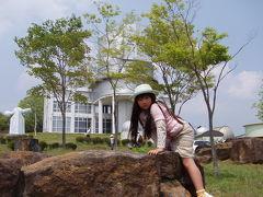 新緑の西播磨天文台公園へ