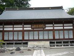 京・あやべの神社・仏閣参拝と散策:照福寺
