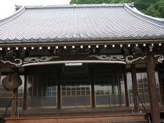京・あやべの神社・仏閣参拝と散策:安楽寺